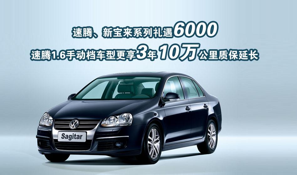 大众金融(中国)有限公司,一汽汽车金融合作经销商 招商银行,工商银行
