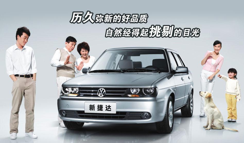 车贷网站banner背景素材