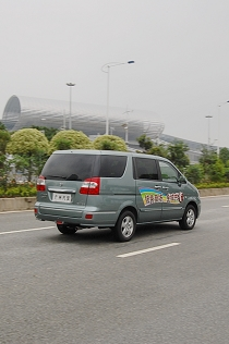 中式大家 易车首试郑州日产御轩2.0mt高清图片