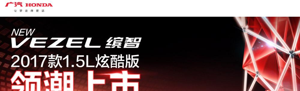 云南省玉溪市红塔区龙马路中段
