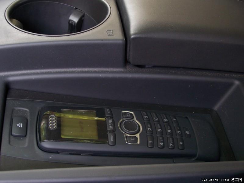 后座空调控制面板