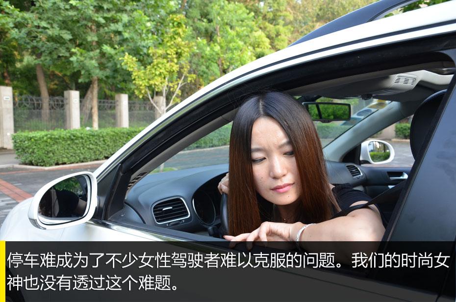 集成转向信号灯的外后视镜具备电动调节和电加热功能,highline车型的
