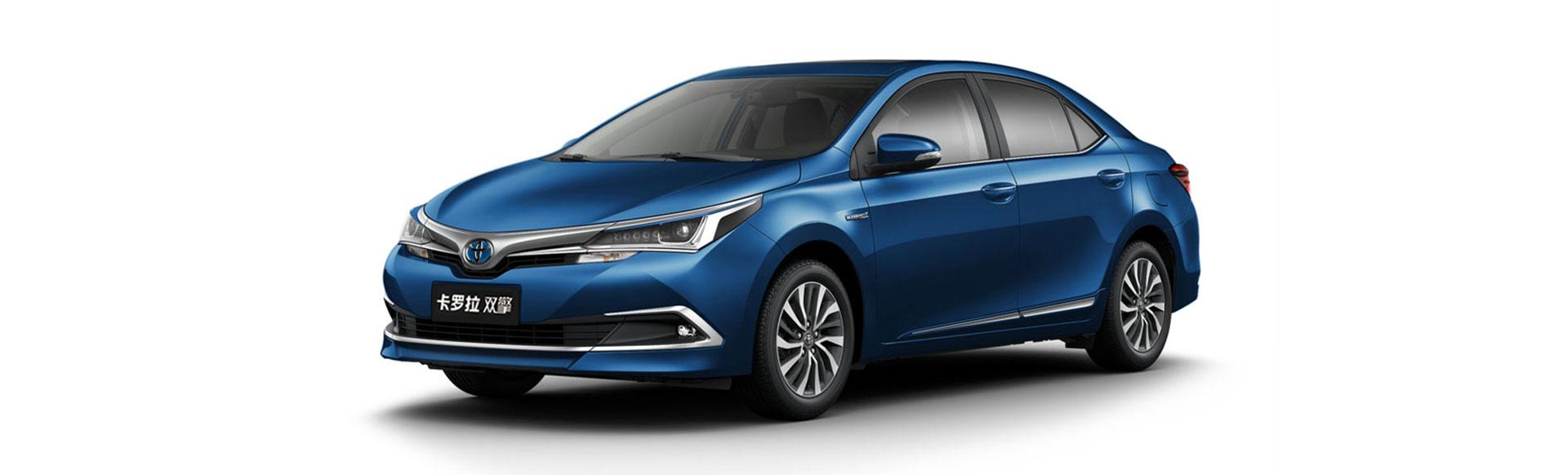 广汽丰田雷凌双擎(雷凌混动版)车型于10月29日正式上市,新车将推出1.