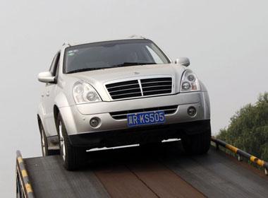 易车网北京双龙汽车越野测评